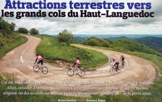 cyclosport_presse_attractions_terrestres